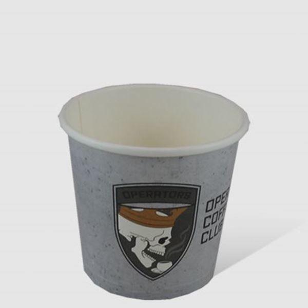 Billede af Operators Coffee Cups, 50 pcs.